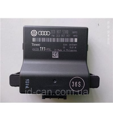 Блок Gateway 3C0907530Q гетевей для Passat B6