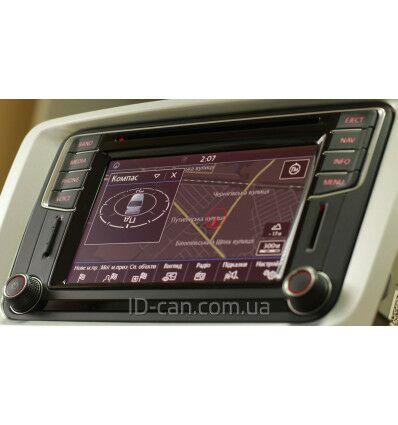 Оригинал радио VW Discover Media 5C0 035 680 B GPS Навигация Bluetooth USB